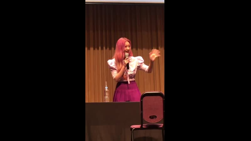 190602 Choerry fansign