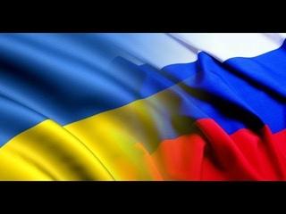Русские Вставайте на Украине!