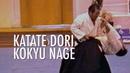 MORIHIRO SAITO Sensei - KATATE DORI KOKYU NAGE (Aikido Lost Seminar France 1989)