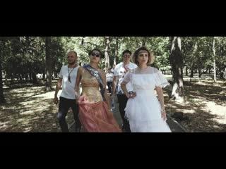 Клип на свадьбу от друзей. Пародия на клип  PHARAOH Дико например
