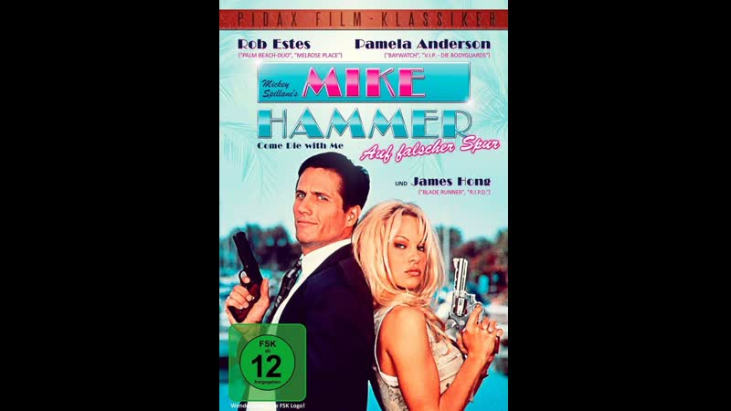Умри со мной / Come Die with Me: A Mickey Spillane's Mike Hammer Mystery. 1994 Перевод MVO. VHS