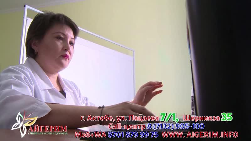 Гинекология ролик рус.