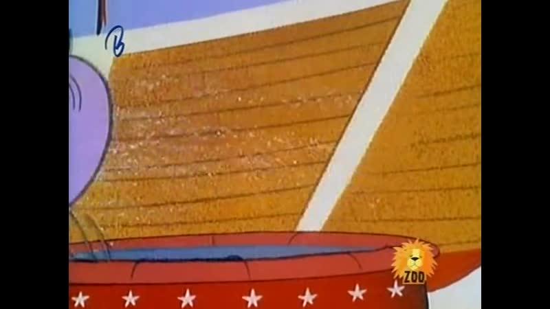 El Pulpo Manotas - Lucky Ducky ( 1 x 17 )