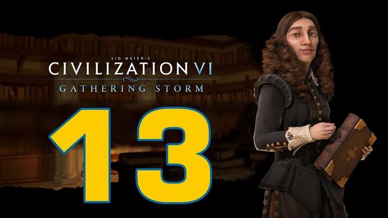 Прохождение Civilization 6 Gathering Storm 13 Туристический рай Швеция Божество