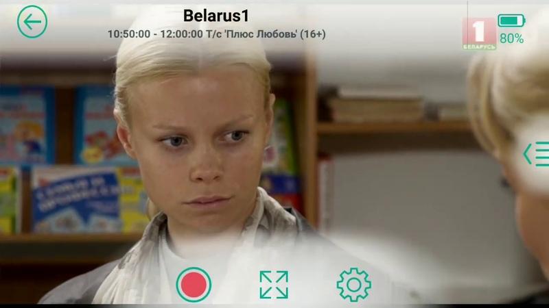 Цифровое эфирное ТВ Город Минск Беларусь Screenrecorder 2019 08 23 10 57
