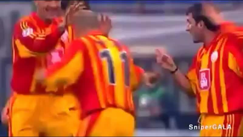 Hasan Şaş'ın Milan'a Attığı Gol (2000)