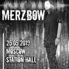 Merzbow 25/05/2019 Moscow Station Hall