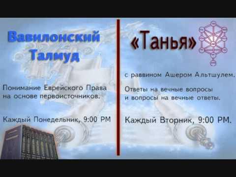 Sanhedrin End of Perek 3/17/08