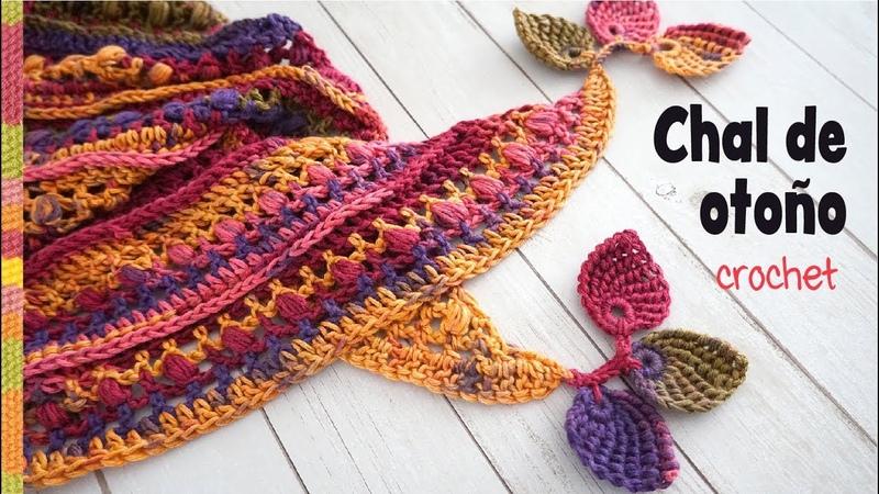 Chal o punta Otoño con hojitas tunecino tejido a crochet 🌿 Tejiendo Perú