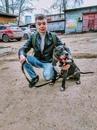 Фотоальбом Раяна Матинова