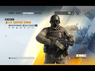 Rainbow six: siege - fuze elite skin mvp animation