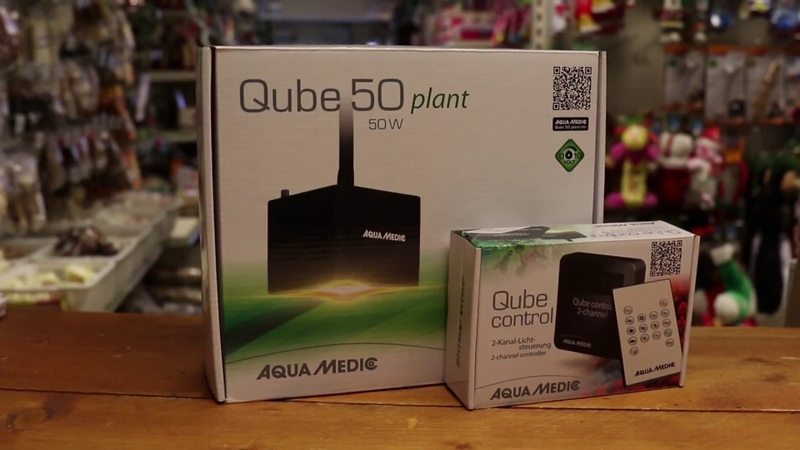 Светильник Aqua Medic Qube 50 plant