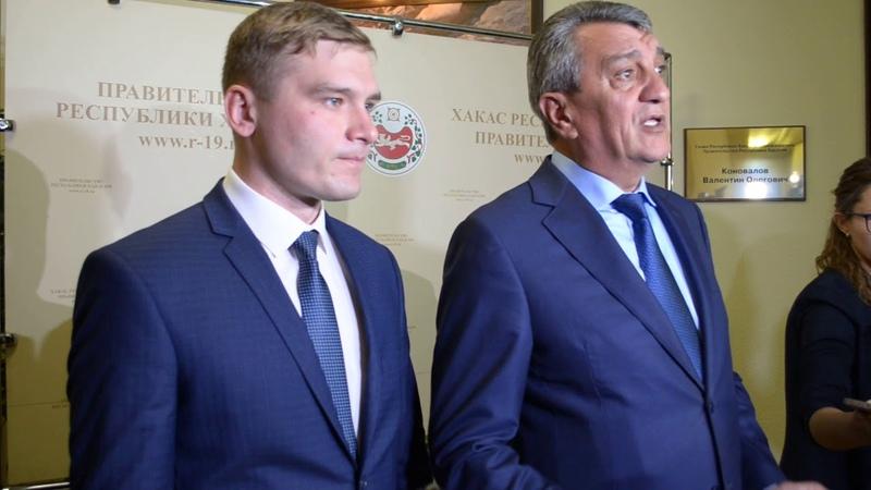 Сергей Меняйло и Валентин Коновалов о положении дел в Черногорске