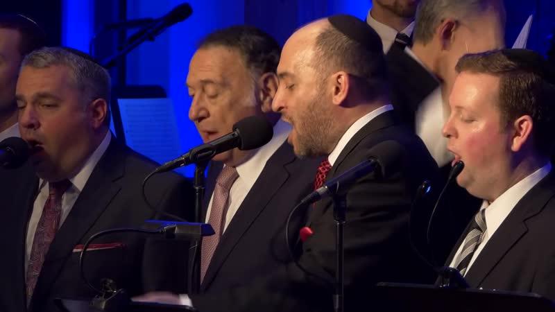 ADON OLAM - Hampton Synagogue - Thanksgiving Concert 2017