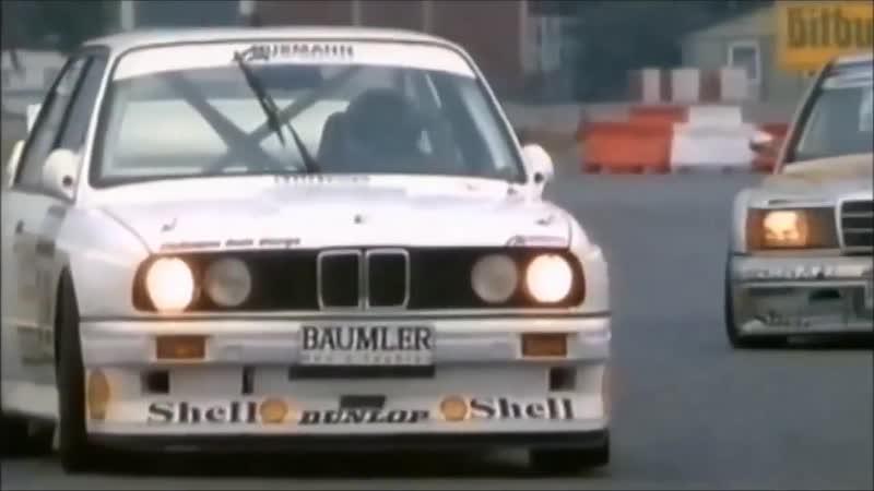 DTM - Противостояние BMW M3 E30 vs ...