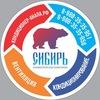 Сибирь - кондиционеры Анапа | Новороссийск