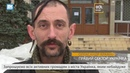 На Київщині націоналісти ініціюють аудит майна громади