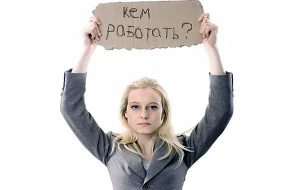 Названы самые востребованные профессии в РФ и КЧР