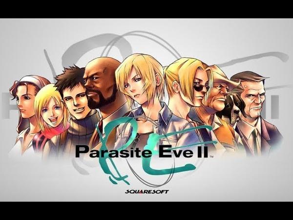 Parasite Eve 2 №4 Чертовы Гремлены