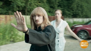 «Волшебник»: премьера наПервом. «Доброе утро».