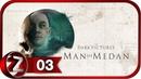 The Dark Pictures Man of Medan ➤ Незваные гости ➤ Прохождение 3