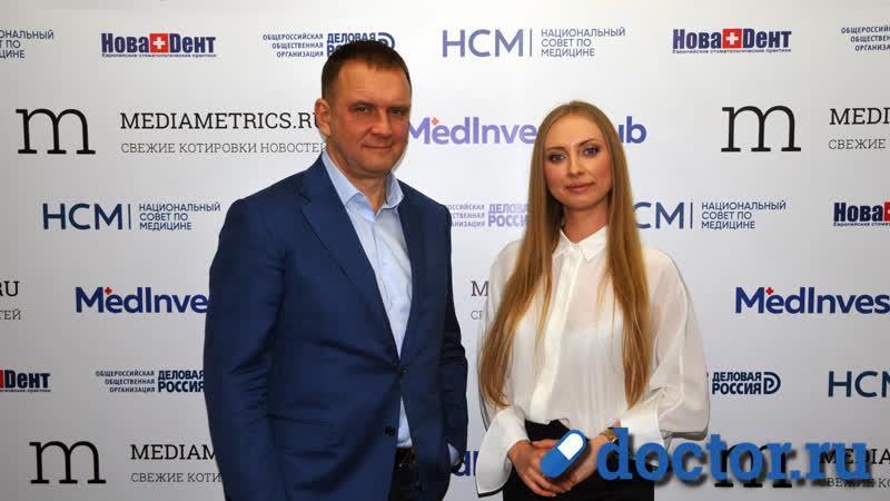 Мединвестклуб Ольга Шемонаева в программе с доктором Ахтуба