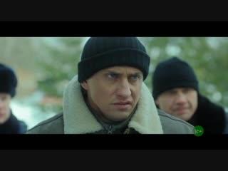 Павел Прилучный в сериале ВОЗМЕЗДИЕ (2019) с 28 января. Трейлер