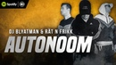 DJ Blyatman Rät N FrikK Autonoom