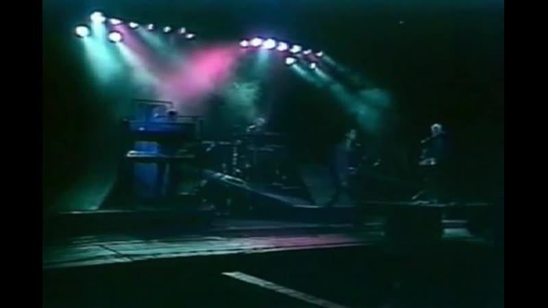Depeche Mode Rockscene Festival Guehenno France 13 07 1985