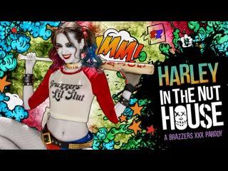 Harley in the nut house (Bill Bailey vs Riley Reid)