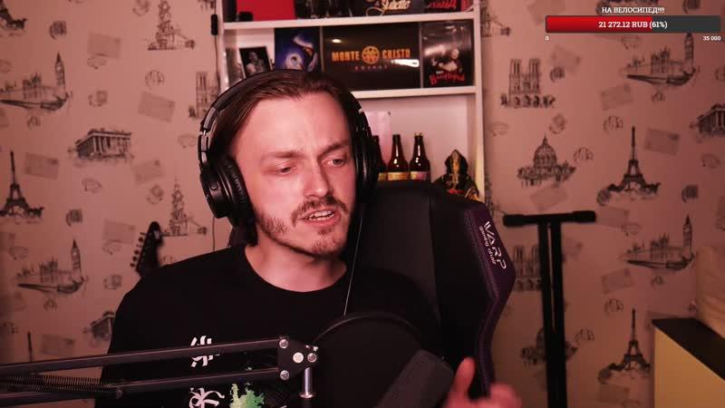 Ярослав Баярунас Воля и разум cover Ария 02 06 2020