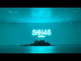 [snh48 7senses xu jiaqi (kiki)] 吉克隽逸 the fire (dance cover)