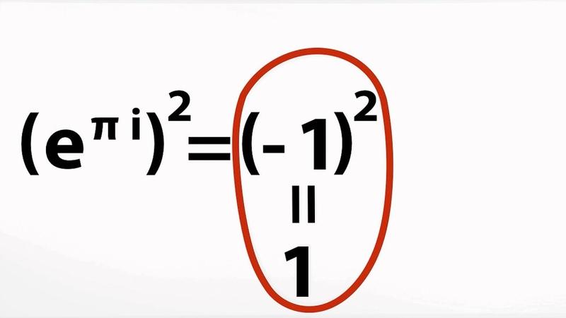 E to the pi i = 1 paradox