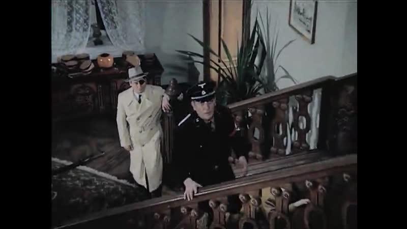 Фронт без пощады. 2 серия Убийство на вилле ГДР 1984г.