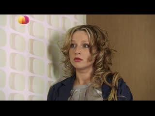 Таисия Повалий - Одолжила