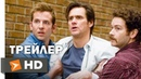 Всегда Говори «ДА» Официальный Трейлер 1 (2008) - Джим Керри, Брэдли Купер, Пейтон Рид
