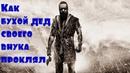 Библиообзор. Бог заключает с Ноем завет. Опьянение Ноя и проклятие Ханаана. Глава 9.