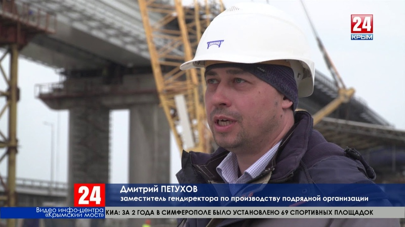 Строители собрали все пролётные части железнодорожной части Крымского моста