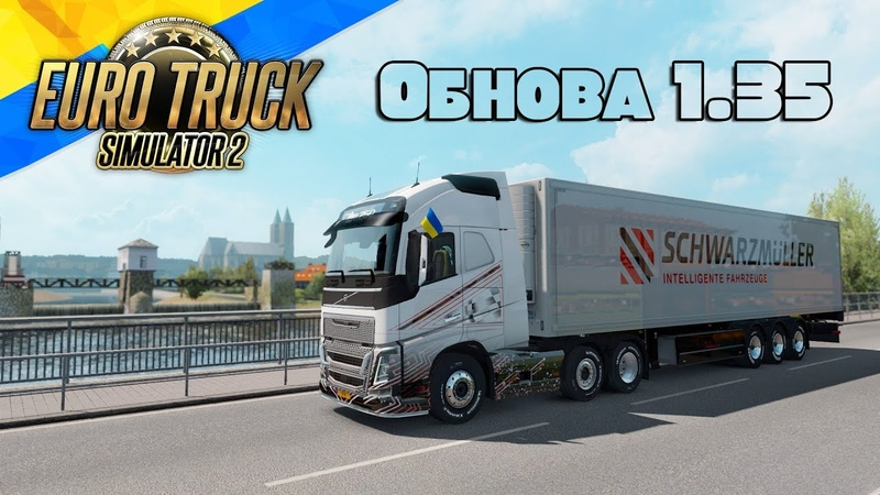 Euro Truck Simulator 2 Обнова 1.35 Голосовий Навігатор Project Next Gen 1.7