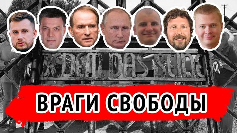 Балашов: Украинцы не имели возможности продажи земли на протяжении тысячи лет - то были паны, то советское крепостное право ...