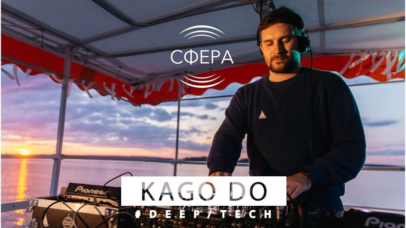 KAGO DO @ Minsk Sea СФЕРА