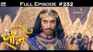 Shani - 24th October 2017 - शनि - Full Episode
