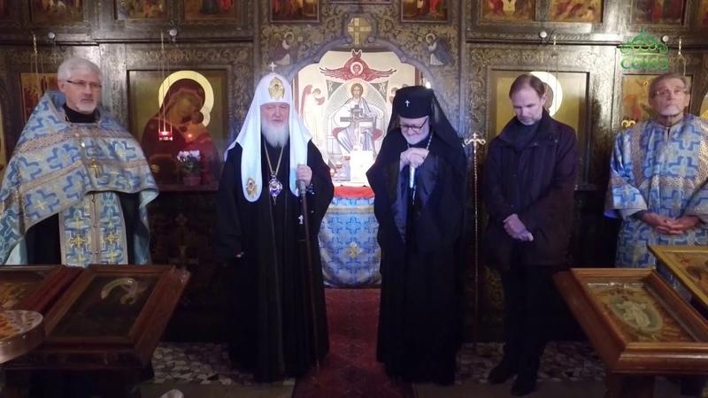 Большинство клириков Архиепископии западноевропейских приходов русской традиции присоединились к РПЦ