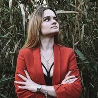 Карина Савостьянова