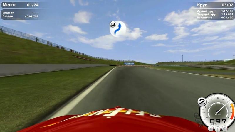 Race 07 8 Oschersleben гонка 2
