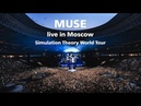 Muse - Live in Moscow 2019 Multicam Full Show