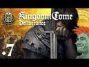 🗡 Kingdom Come: Deliverance прохождение Мудрого Тролля. Стрим 7