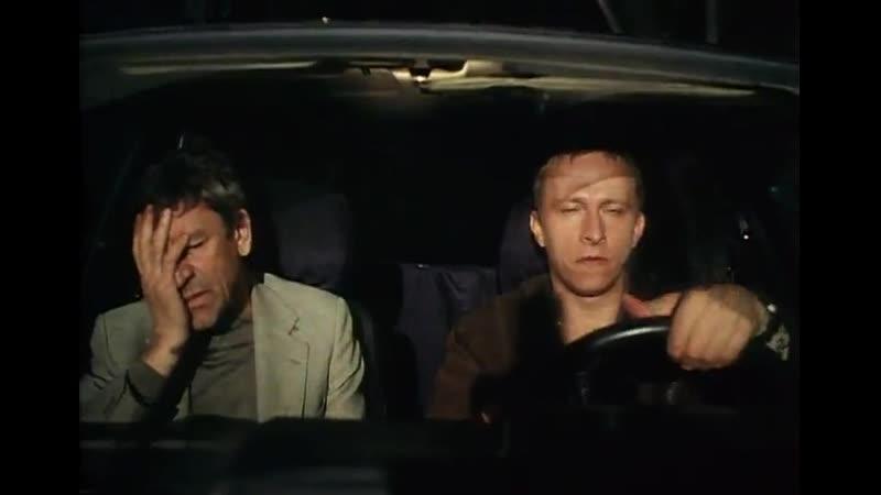 Мама не горюй комедия криминал Россия 1997