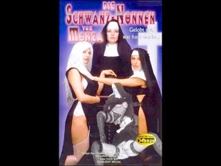 Монахиня из Монцы