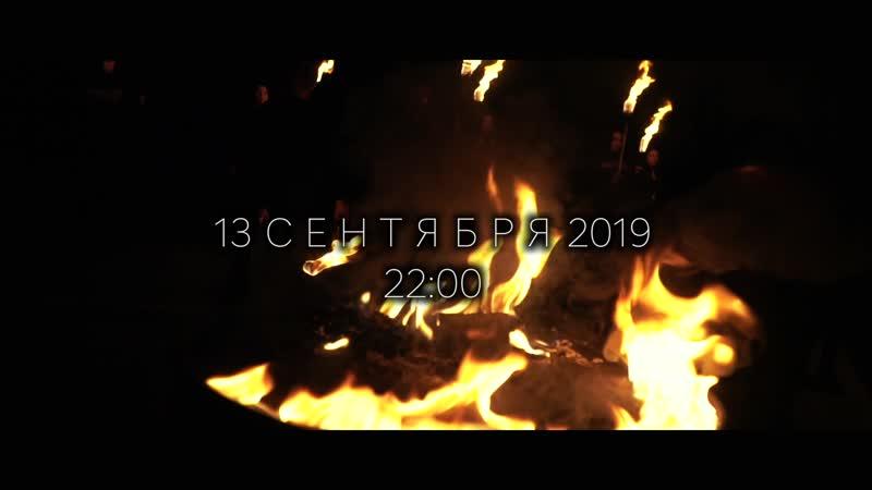 ПРЕМЬЕРА Roussontchik feat Hani S o G ''ALLO'' Brightstar